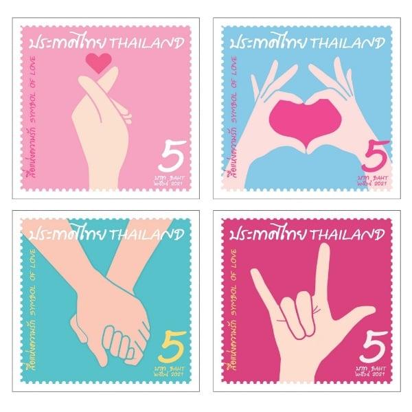 แสตมป์ สื่อแห่งความรัก 2564 แบบชุด (1208)