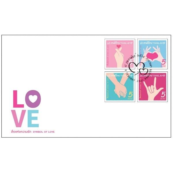 ซอง สื่อแห่งความรัก 2564 (1208)