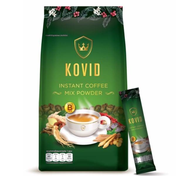 กาแฟผสมกระชายขาวและสมุนไพร (โควิด คอฟฟี่)
