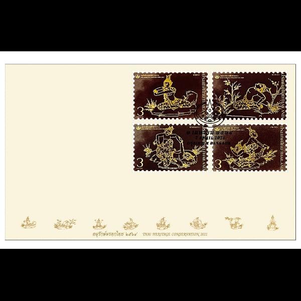 ซอง วันอนุรักษ์มรดกไทย 2564 (1210)