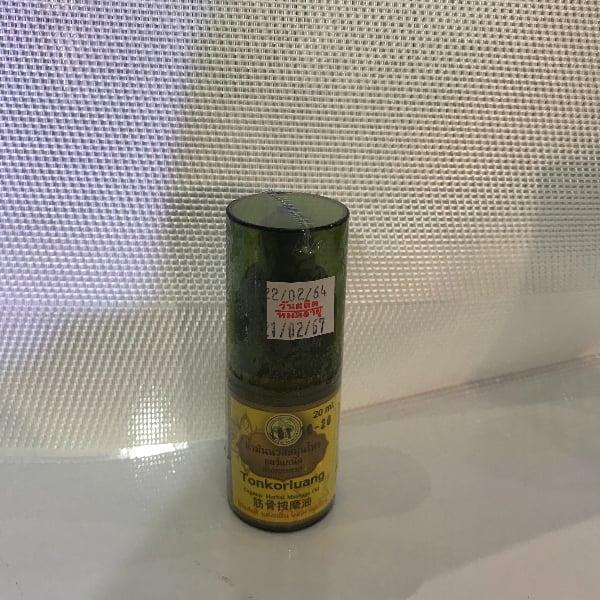 น้ำมันนวดสมุนไพรออร์แกนิค ต้นก่อหลวง ขนาด 20 ml.