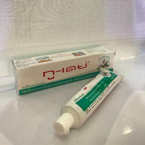 ยาสีฟันสมุนไพรข่อย ทู-เดย์ ต้นก่อหลวง ขนาด 100 กรัม