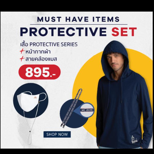 Set 1 PROTECTIVE SET (เสื้อยืดแขนยาว + หน้ากากผ้าสีขาว + สายคล้อง) MTSZ679