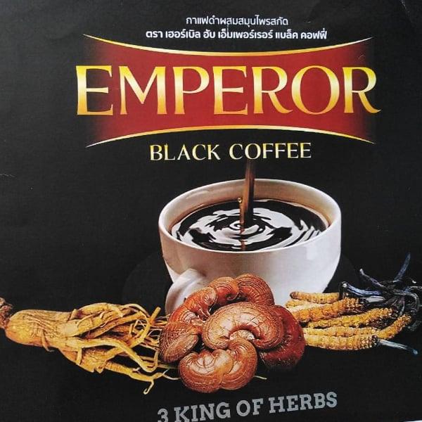 กาแฟดำผสมสมุนไพรสกัด ตราเฮอร์เบิลฮับ  เอ็มเพอร์เรอร์ แบล็คคอฟฟี่ ( 1 ห่อ 12 ซอง)