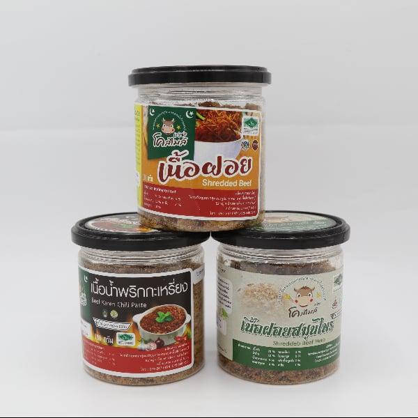 เนื้อน้ำพริกกระเหรี่ยง เนื้อฝอยรสดั้งเดิมและรสสมุนไพร (อย่างละ 1 กระปุก รวม 3 กระปุก)