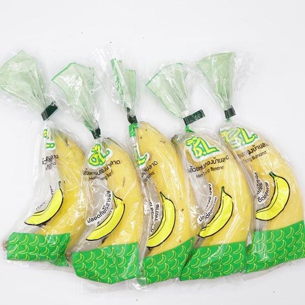 กล้วยหอมทอง แบบลูก (บรรจุ 20 ลูก) - สหกรณ์การเกษตรบ้านลาด