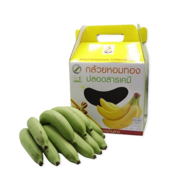 กล้วยหอมทอง แบบกล่อง (1 หวี 12-16 ลูก) - สหกรณ์การเกษตรบ้านลาด