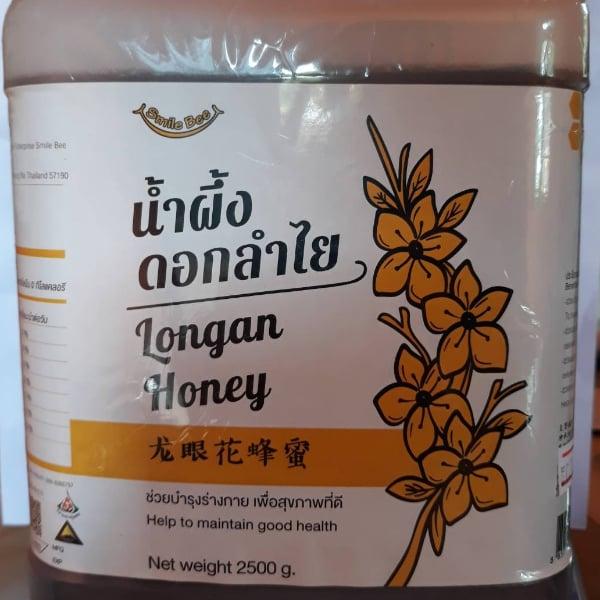 น้ำผึ้งดอกลำใย แกลอน 2500g