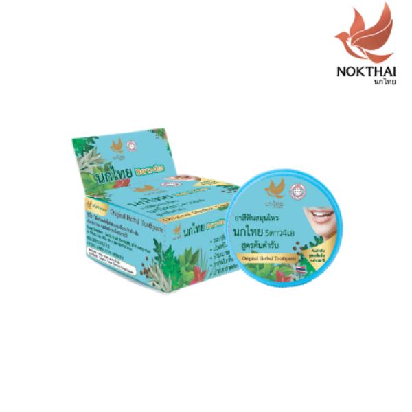 นกไทย 5ดาว4เอ - ยาสีฟัน สมุนไพร - 25กรัมแบบตลับ - สูตรต้นตำรับ (แถม ขนาดทดลอง 8g x 2ชิ้น)