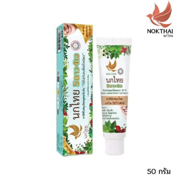 ยาสีฟันสมุนไพรนกไทย 5ดาว4เอ (5star4a) สูตรเข้มข้น 100 กรัม (แถมยาสีฟัน 8 กรัม 2 หลอด)