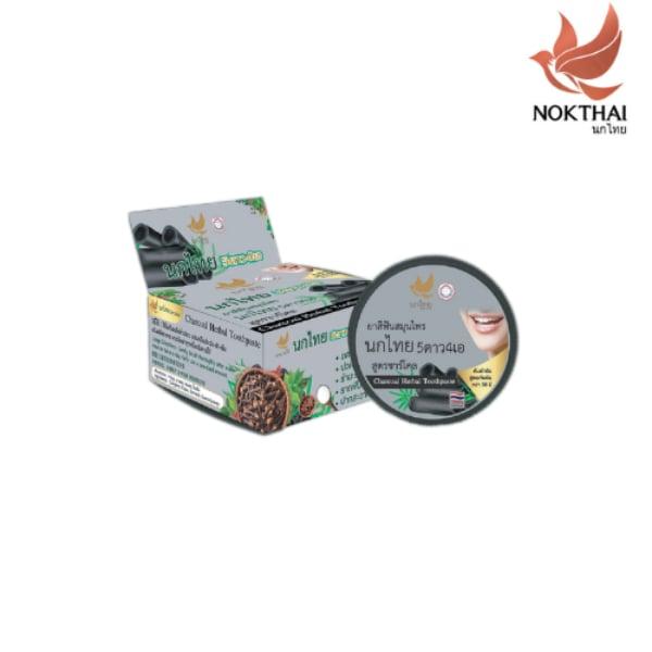 นกไทย 5ดาว4เอ - ยาสีฟัน สมุนไพร - 25กรัม - สูตรชาร์โคล (แถม ขนาดทดลอง 8g x 2ชิ้น)