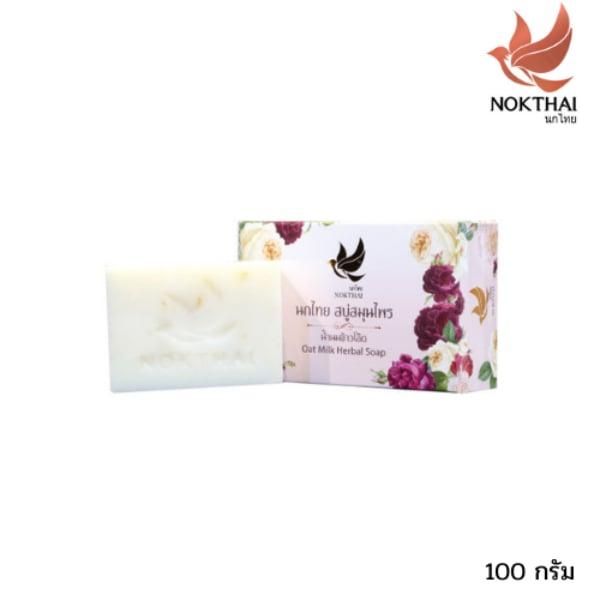 นกไทย สบู่สมุนไพร – สบู่น้ำนมข้าวโอ๊ต – 100 กรัม (แถม!! ยาสีฟัน 8 กรัม 2 หลอด)