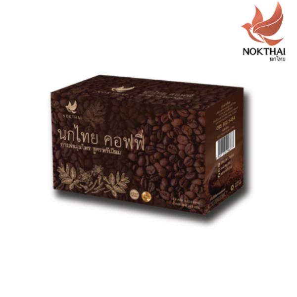 กาแฟสมุนไพรนกไทย NOKTHAI COFFEE (15ซอง x 15กรัม.) กาแฟสมุนไพรสูตรพรีเมี่ยม
