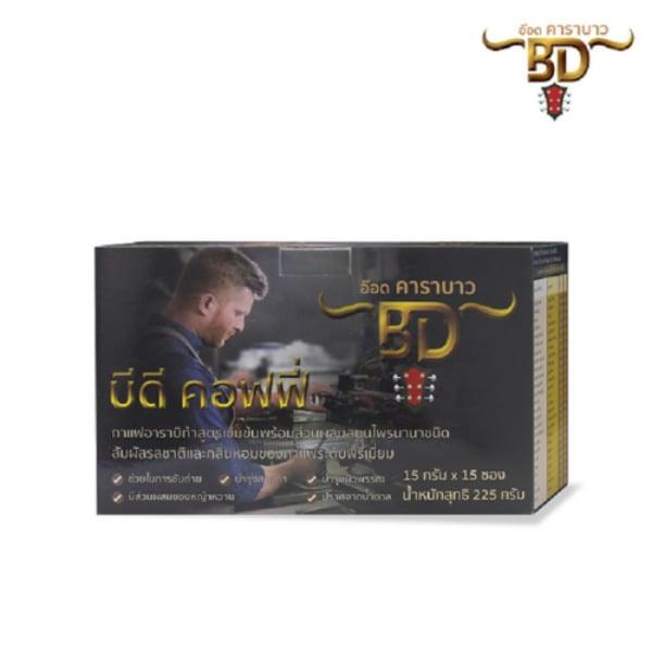 กาแฟอาราบิก้าสูตรเข้มข้น อ๊อด คาราบาว BD COFFEE บีดี คอฟฟี่ (15ซอง x 15กรัม.) กาแฟสมุนไพรสูตรพรีเมี่ยม