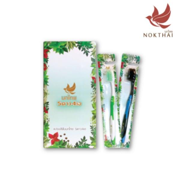นกไทยแปรงสีฟัน ขนแปรงกรีนทีและชาร์โคล 1 ชุด 6 ชิ้น