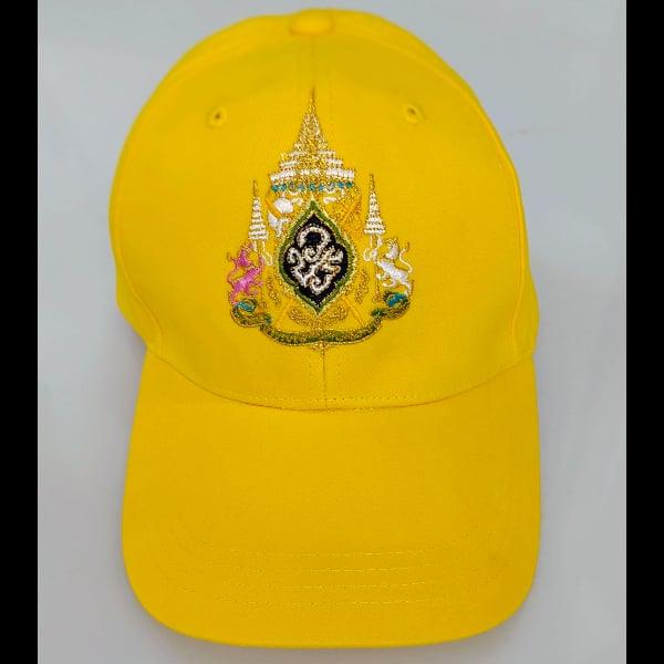 หมวกสีเหลืองประดับตราสัญลักษณ์ พระราชพิธีบรมราชาภิเษกสีเหลือง