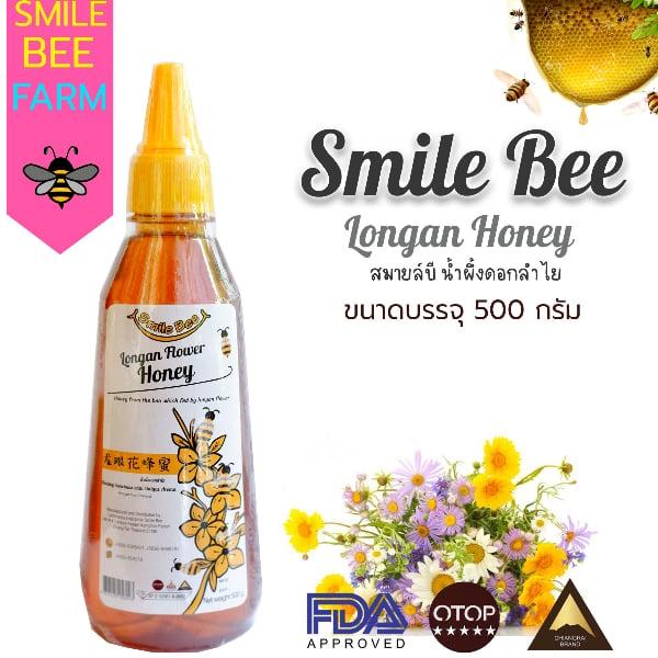 น้ำผึ้งดอกลำใย