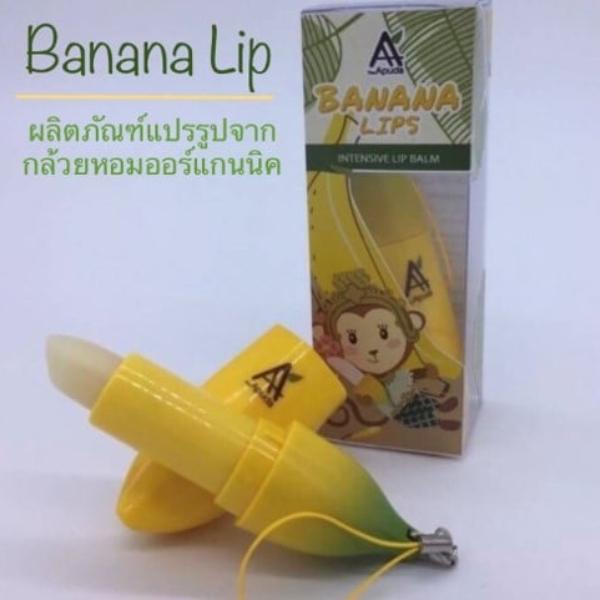 Banana Lip จำนวน 2 แท่ง