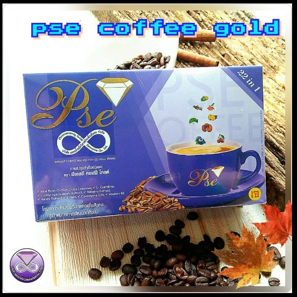 กาแฟเพื่อสุขภาพพีเอสอีคอฟฟี่โกลด์ (กล่อง 10 ซอง ซองละ 15 กรัม)