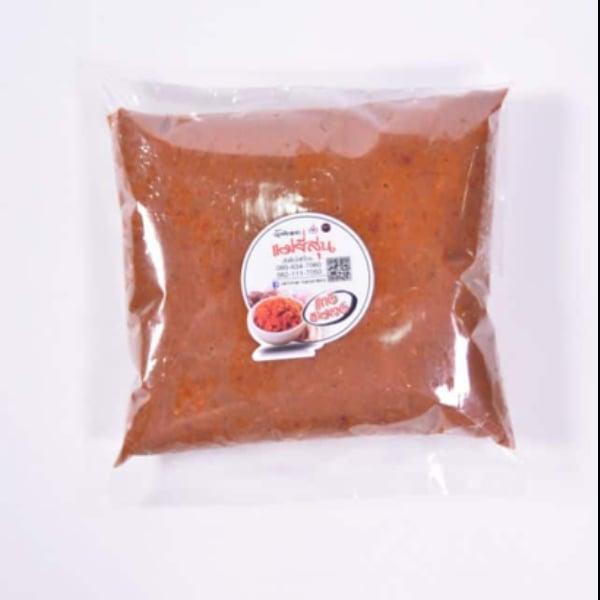น้ำพริกแกงแม่ยี่สุ่น ขนาด 200 กรัม จำนวน 4 ถุง