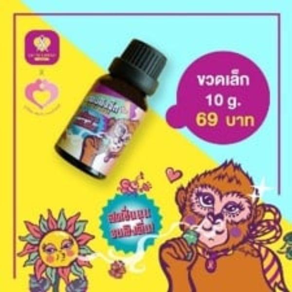 ยาดมตราลิงจั๊ก Aromatic Herbs ขวดเล็ก 10 กรัม จำนวน 3 ขวด