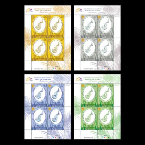 งานแสดงตราไปรษณียากรภาคพื้นเอเชีย พ.ศ. 2553 (ชุด 2) แบบแผ่น (00908)