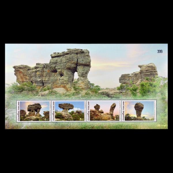 ชีท อุทยานแห่งชาติป่าหินงาม (00822)