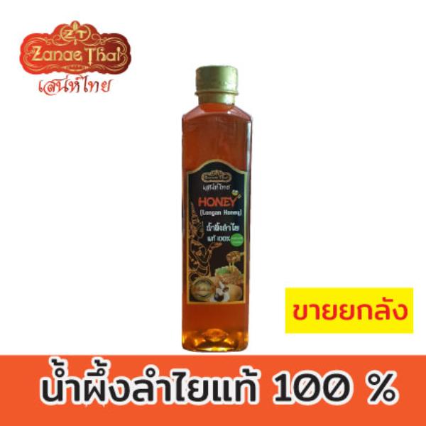 น้ำผึ้งลำไย แท้ 100%  เสน่ห์ไทย (ขายยกลัง9ขวด)