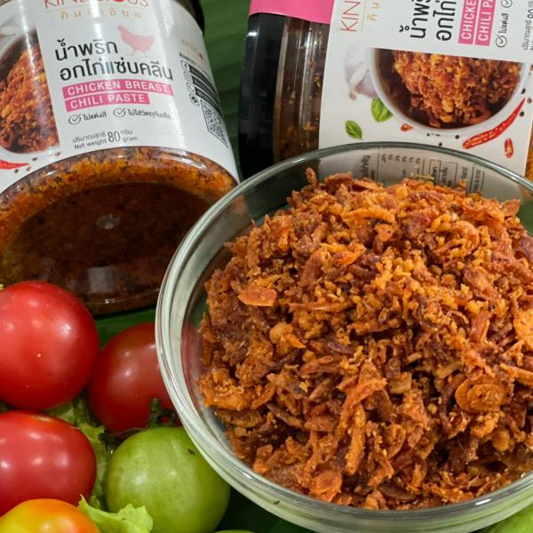 น้ำพริกอกไก่แซ่บคลีน ขนาด 80 กรัม ไม่ใส่ผงชูรส ใช้น้ำตาลหญ้าหวานและเกลือหิมาลัย