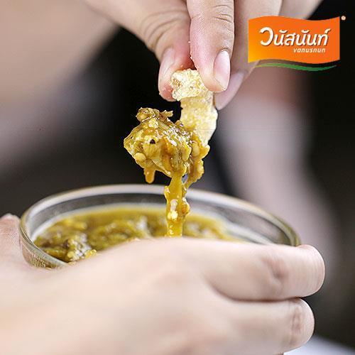 น้ำพริกหนุ่มวนัสนันท์ รสชาติเข้มข้น อร่อยปังถึงใจ(ซอง)