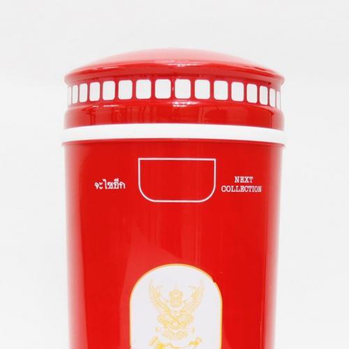 กระติกน้ำทรงตู้ไปรษณีย์ไทยดีไซน์สุดเก๋ (เดี่ยว)