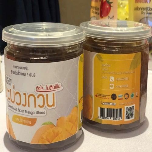 มะม่วงกวน สวนเนรัญชลา รสชาติหวาน+เปรี้ยวหวาน (กระปุก) 150 กรัม (2กระปุก/ชุด)