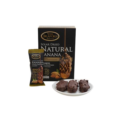 กล้วยตาก Premium เคลือบช็อคโกแล็ตและอัลมอนด์ กล่องละ6 ชิ้น (จำนวน 2 กล่อง)