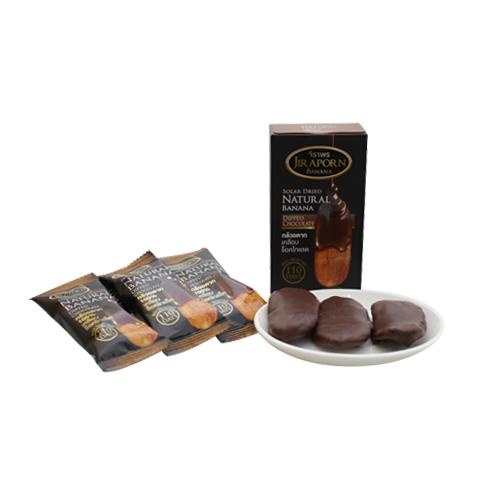 กล้วยตาก Premium เคลือบช็อคโกแล็ต กล่องละ 10 ชิ้น กล่องใหญ่ 2 กล่อง