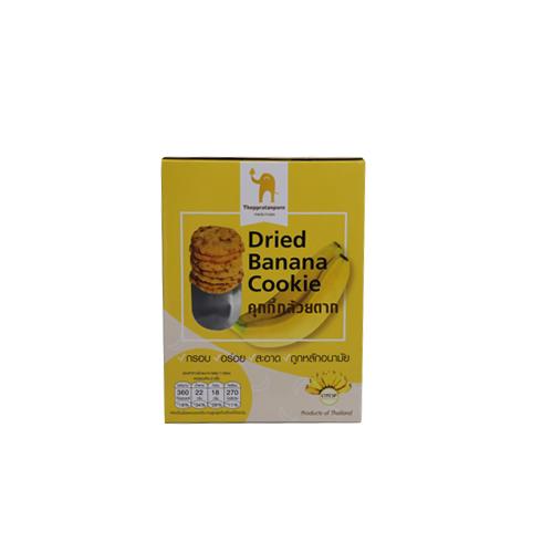คุกกี้กล้วยตาก วัตถุดิบสะอาดปลอดภัยได้คุณภาพ มิติใหม่ความอร่อย