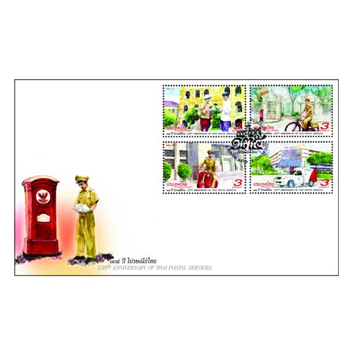 ซองวันแรกจำหน่าย 135 ปี ไปรษณีย์ไทย