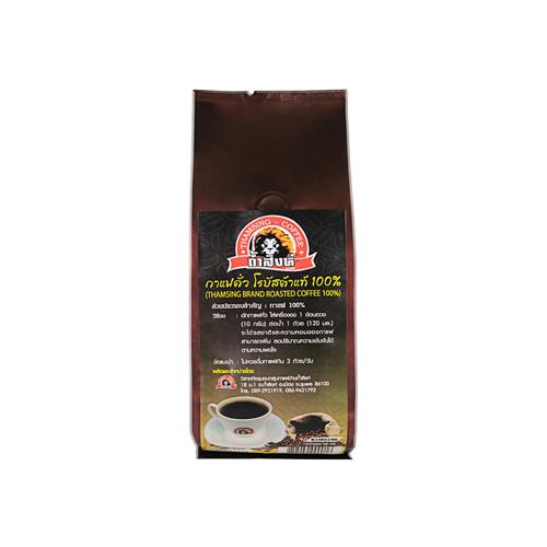 กาแฟถ้ำสิงห์ คั่วเม็ด250กรัม  2 ถุง