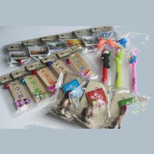 สินค้าที่ระลึก จังหวัดเพชรบุรี ชุดที่ 6 (ปากกา พวงกุญแจไม้ป้ายชะอำ ตัวหนีบติดตู้เย็น เต่าติดตู้เย็น)