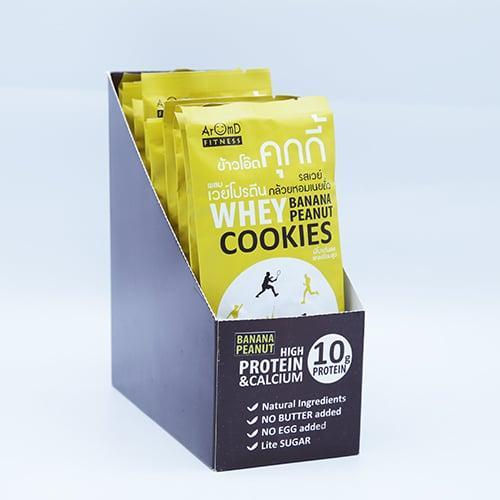 ข้าวโอ๊ต คุกกี้ผสมเวย์โปรตีนรสเวย์กล้วยหอมเนยถั่ว 10 กรัม (12ซองX1กล่อง) 1 กล่อง ร้านลานนาฟูลลี่ไลฟ์