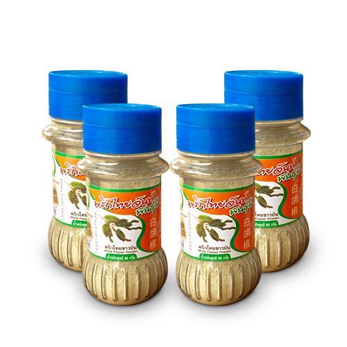 พริกไทยขาวป่น 1 ชุด จำนวน 4 ขวด