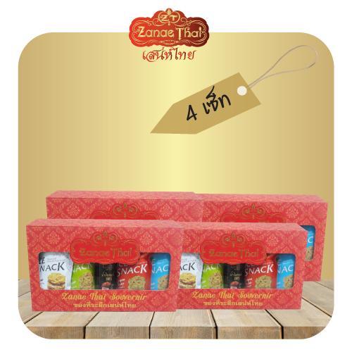 ชุด GiFT SET ข้าวแต๋นรสชีส 35 กรัม จำนวน 5 ซอง (4 ชุด) แบบยกลัง ร้านเสน่ห์ไทย