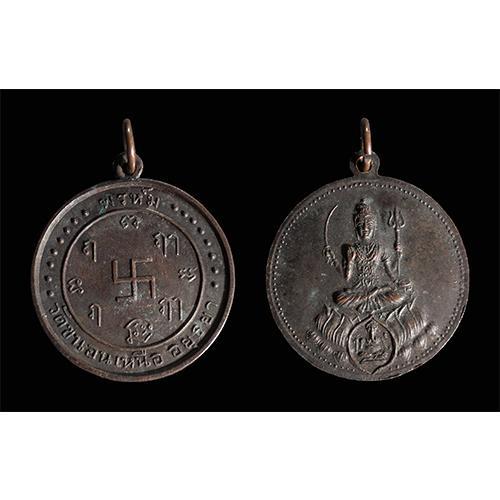 เหรียญยันต์สวัสดิกะ หลังพระพรหม หลวงพ่อพรหม วัดขนอนเหนือ จ.อยุธยา