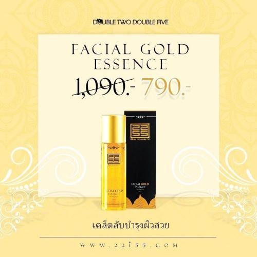 (Promotion) Facial Gold Essence 2255
