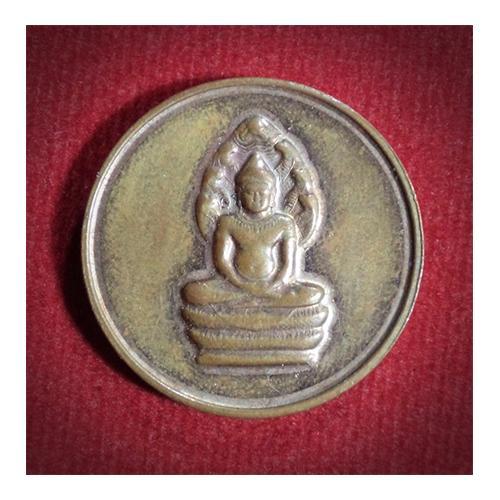 เหรียญหลวงพ่อศิลา วัดทุ่งเสลี่ยม จังหวัดสุโขทัย ปี2539