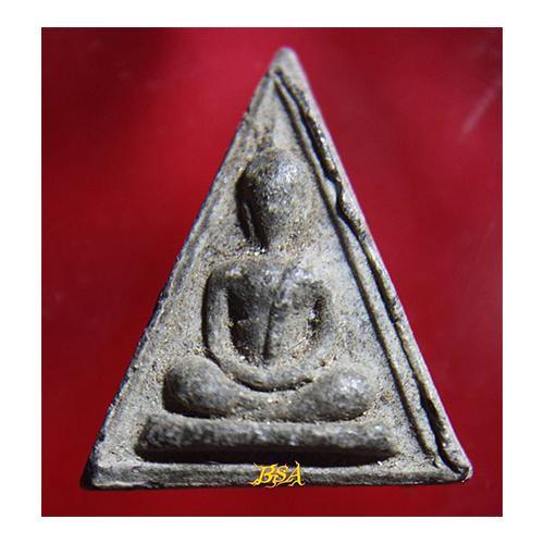 เหรียญหลวงพ่อเกษม เขมโก เนื้อเงินลงยา รุ่นสร้างอนุสาวรีย์นเรศวร ปี2536