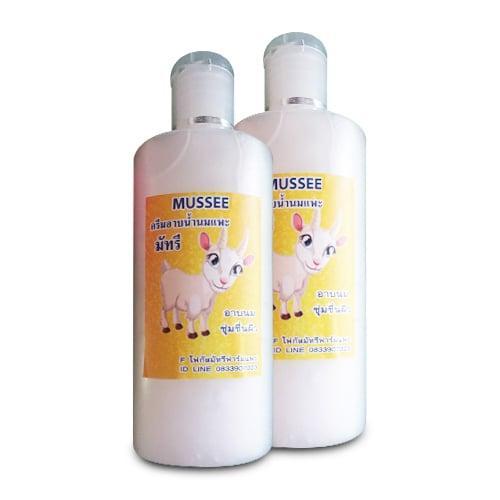 ครีมอาบน้ำนมแพะ (240 มล.) 2 ขวด