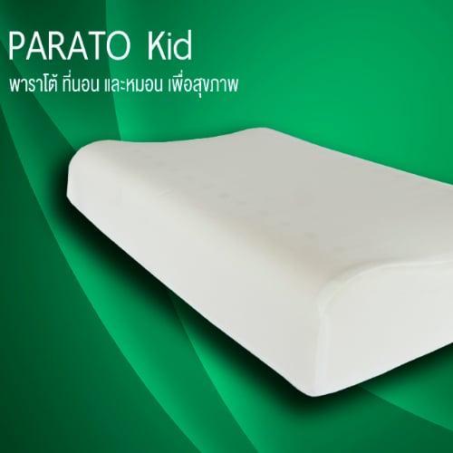 หมอนยางพารา PARATO kid 36