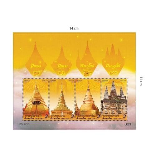 ชีท วันสำคัญทางพุทธศาสนา (วันวิสาขบูชา)(2562) (ชุด)