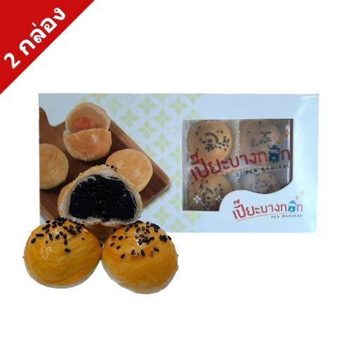 ขนมเปี๊ยะไส้งาดำ 2 กล่อง (16ชิ้น)