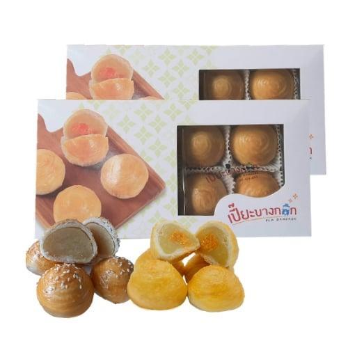 ขนมเปี๊ยะไส้ถั่ว 1 กล่อง (8ชิ้น) และขนมเปี๊ยะไส้ถั่วไข่เค็ม 1 กล่อง (8ชิ้น)